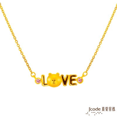 J code真愛密碼金飾 LINE我愛熊大黃金/水晶項鍊