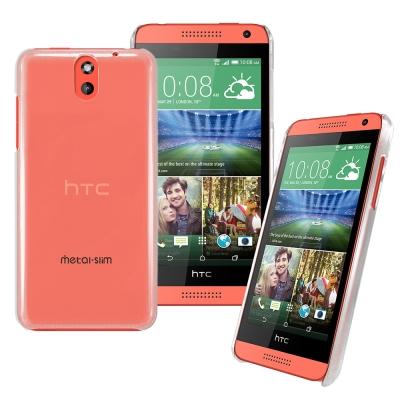 Metal-Slim HTC Desire 610 PC透明系列 新型保護殼