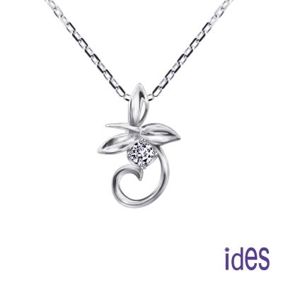 ides愛蒂思 精選設計款10分美鑽八心八箭車工鑽石項鍊/幸運草