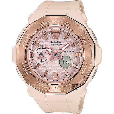 CASIO卡西歐 Baby-G 特別顏色版休閒手錶-粉紅x杏色BGA-225CP-4ADR