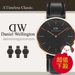 DW Daniel Wellington Classic