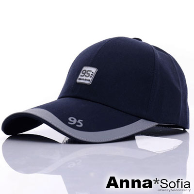 AnnaSofia 長帽簷95方鈕標 棉質防曬遮陽運動棒球帽(深藍系)