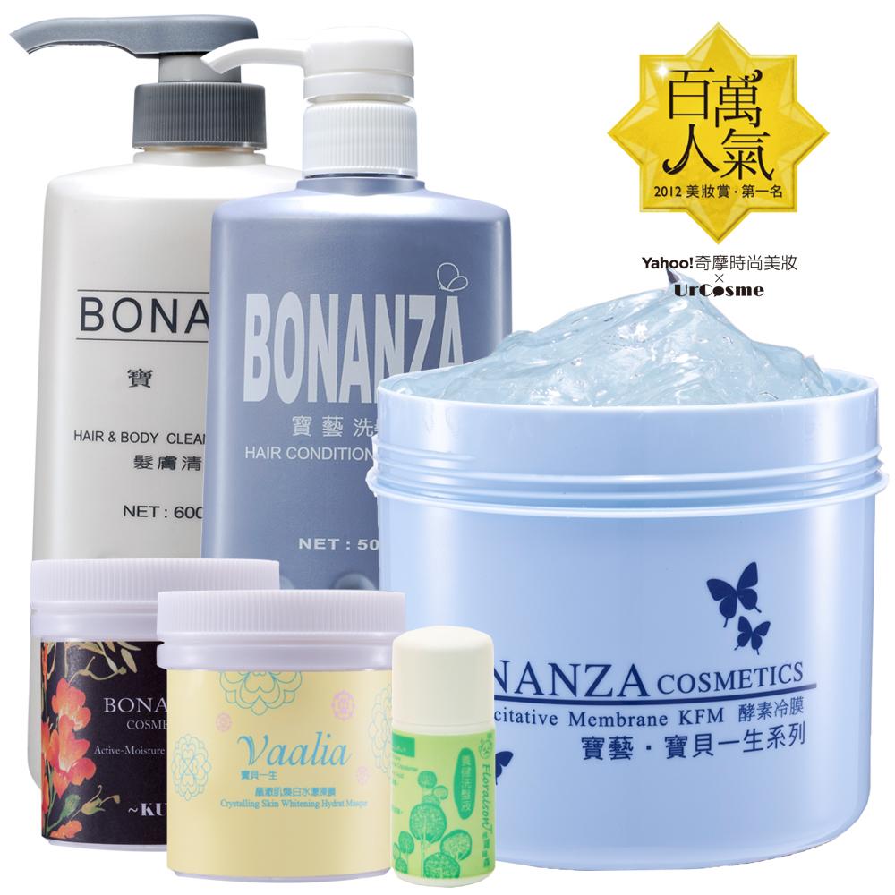 寶藝沙龍 酵素550g+髮膚清潔液600g+洗髮液500g組