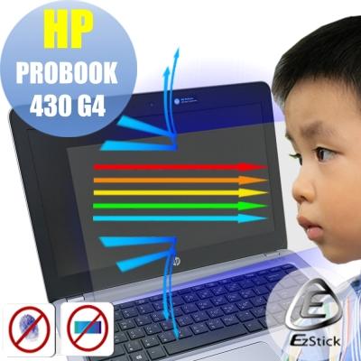 EZstick HP ProBook 430 G4 專用 防藍光螢幕貼