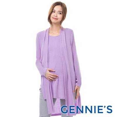 Gennies專櫃-顯瘦彈性針織哺乳上衣-紫/灰(C3A18)二色可選