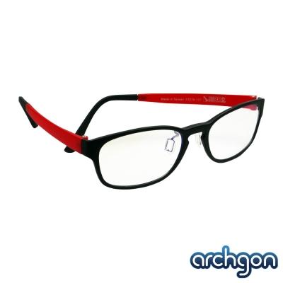 archgon亞齊慷 邁阿密熱浪風-熱火紅 濾藍光眼鏡 (GL-B122-R)