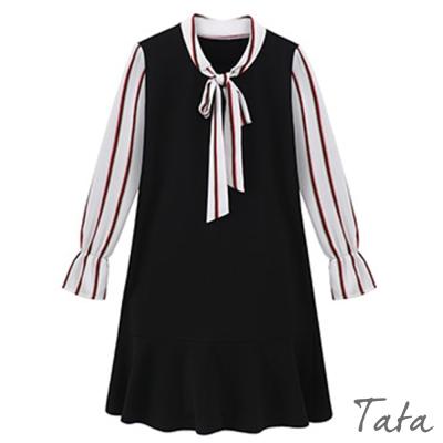 假兩件式條紋拼接荷葉擺洋裝 TATA