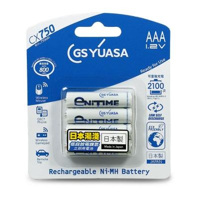 GS Yuasa 日本湯淺 低自放鎳氫充電電池 800mAh(4號 4入)