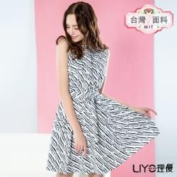 LIYO理優MIT立領襯衫式洋裝(白)