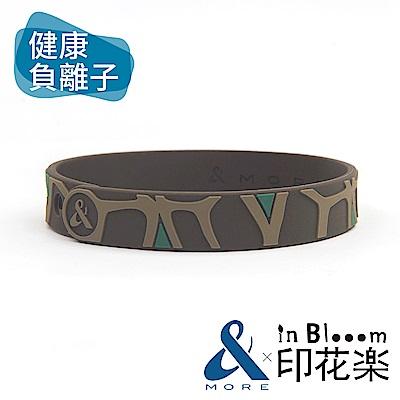 &MOREx印花樂 健康能量手環(生活點綴)-迷彩綠