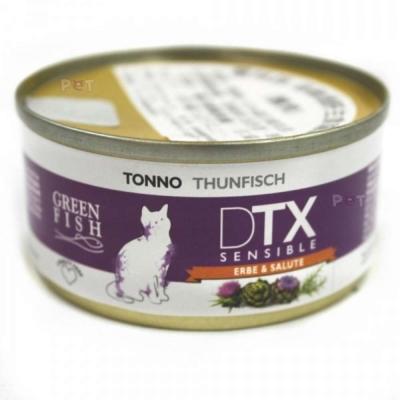 葛林菲 低敏護肝主食貓罐 鮪魚 80g