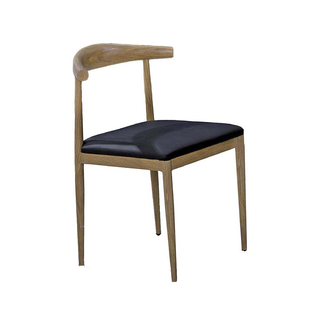 AT HOME-漢斯木紋牛角餐椅