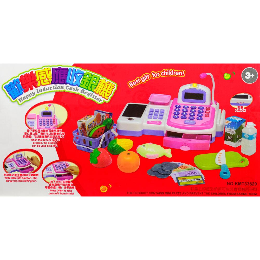 《Supermarket》多功能音效造型智能收銀機 附切切樂玩具