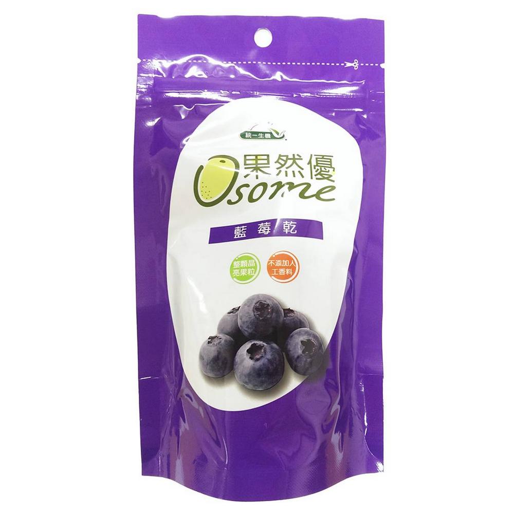 統一生機 果然優藍莓乾(100g)