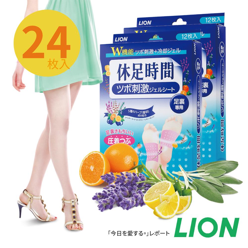 日本LION 休足時間腳底凸點按摩貼片2盒24枚入 (原廠正貨)
