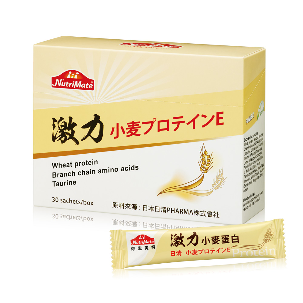 Nutrimate你滋美得 激力小麥蛋白(30包/盒)