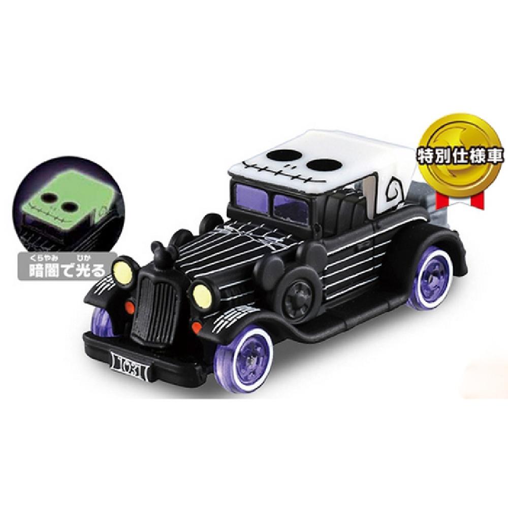 任選 TOMICA DREAM 聖誕夜驚魂傑克 DS89435 多美小汽車