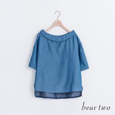 beartwo 丹寧色感船型領撞色五分袖上衣(藍色)