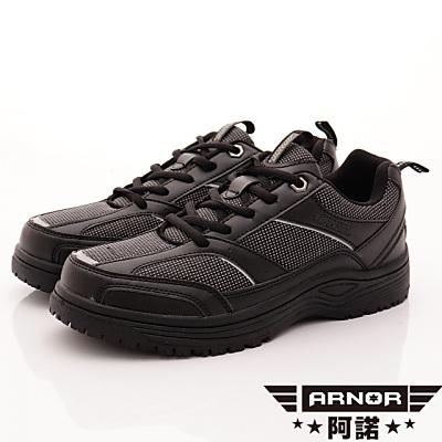 ARNOR-多功能防滑跑鞋-XEI3100黑(男段)