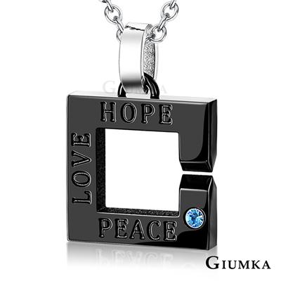 GIUMKA情侶白鋼項鍊 命中注定黑玫兩色任選