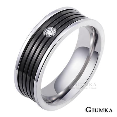 GIUMKA白鋼 情侶戒指 圓滿愛情男戒/女戒-單戒
