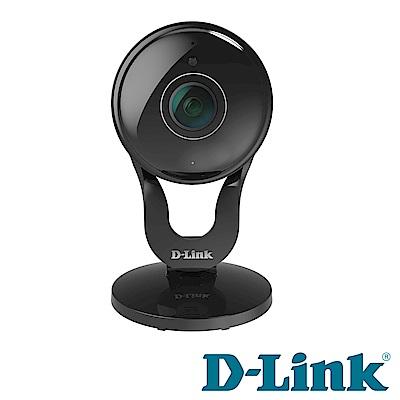 D-Link 友訊  DCS-2530L Full HD超廣角無線網路攝影機