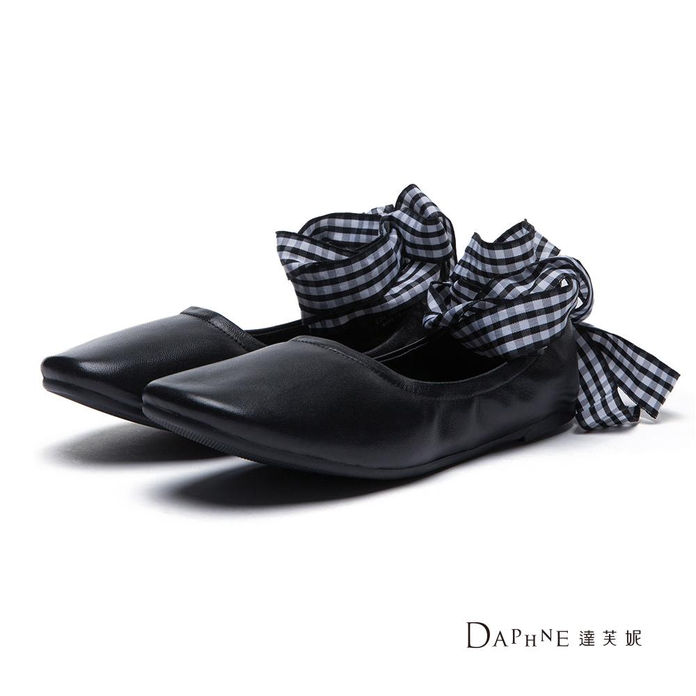 達芙妮DAPHNE 平底鞋-綁腿緞帶真皮素面芭蕾娃娃鞋-黑