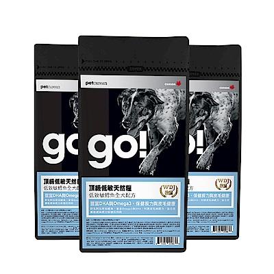 Go! 低致敏鱈魚無穀全犬配方-300克-三件組