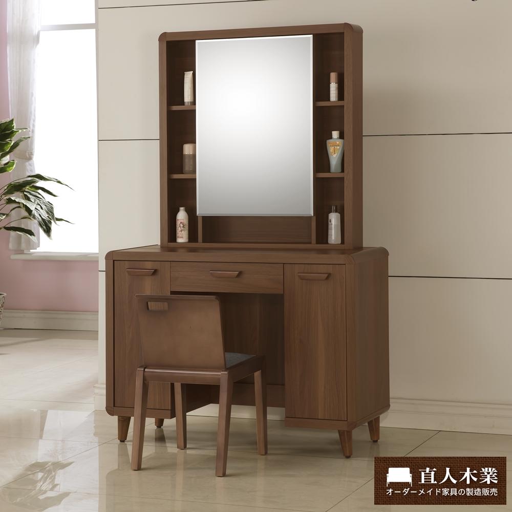 日本直人木業-wood北歐生活化妝桌