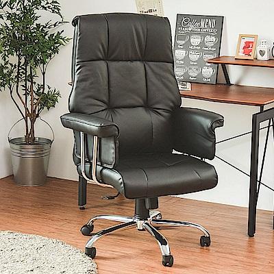 Home Feeling 電腦椅/主管椅/高背/皮革-74X70X123