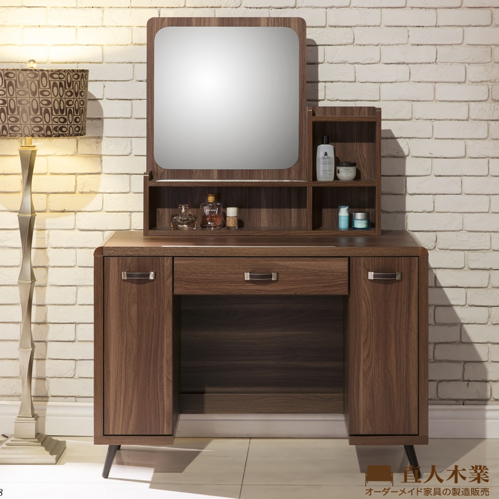 日本直人木業-VISTA輕工業風106CM化妝桌(106x45x151cm)