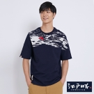 EDWIN EDOKATSU江戶勝雲日長版T恤-男-丈青