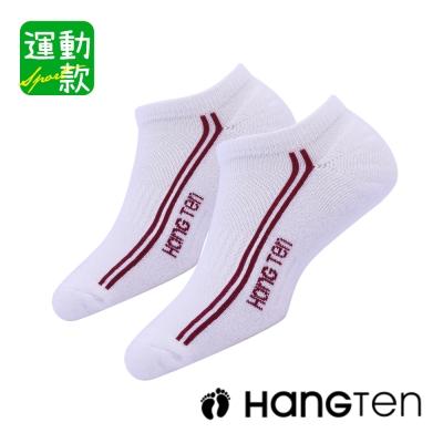HANG TEN  運動款 船型運動襪4雙入組(HT-320)_4色可選