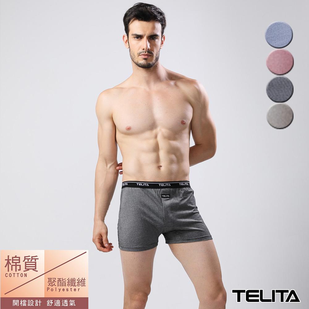 男內褲 雙色紗針織平口褲/四角褲(超值4件組)   TELITA