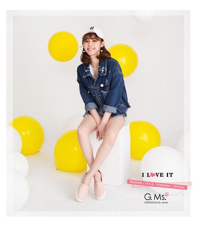 G.Ms. MIT系列-百搭Q彈牛皮素面顯瘦厚底懶人鞋-粉紅