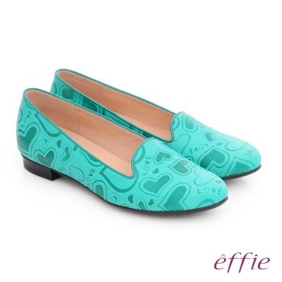 effie 都會舒適 全真皮愛心塗鴉平底鞋 綠色