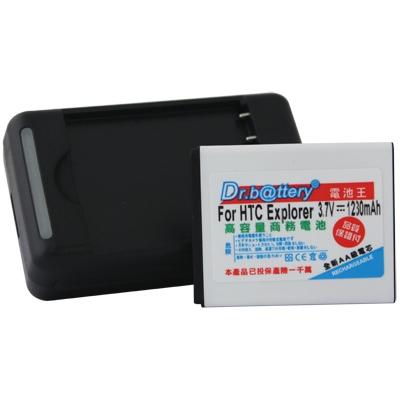 電池王 For HTC Explorer 探索機 高容量配件組