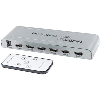 伽利略 HDMI 2.0 影音切換器5進1出