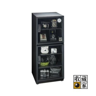 收藏家 132公升電子防潮箱 AX-126