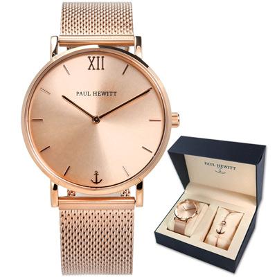 PAUL HEWITT Sailor Line 手鍊手錶聖誕禮盒組-鍍玫瑰金/39mm