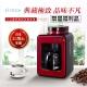 【福利品】日本siroca crossline 自動研磨悶蒸咖啡機-紅 SC-A1210R product thumbnail 2
