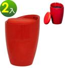 E-Style 收納儲藏式-PU皮革椅面-收納椅/化妝椅/洽談椅/休閒椅(2入組)三色