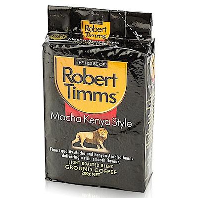 Robert Timms 摩卡肯亞研磨咖啡(200g)