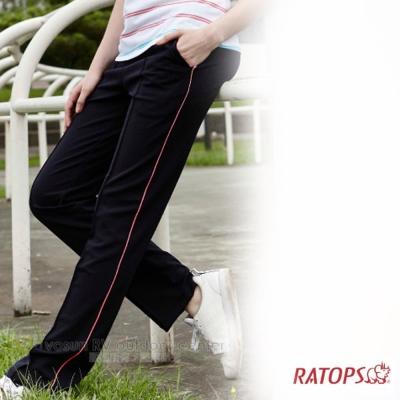【瑞多仕】中性款 COOLPLUS 排汗長褲_DB8776 黑/櫻苺紅色 V1