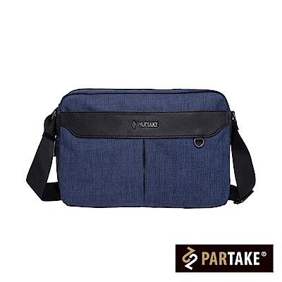 PARTAKE-C6系列-橫式側背包-藍-PT17-C6-61RB