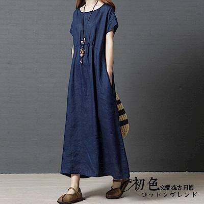 時尚長款純色連衣裙-共2色(M-2XL可選)    初色