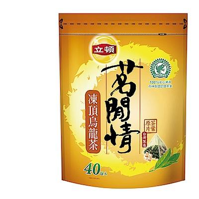 立頓 茗閒情凍頂烏龍茶包(40入/包)