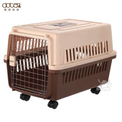 寵愛物語 RU22寵愛運輸提籠-30kg大型犬用 x1入