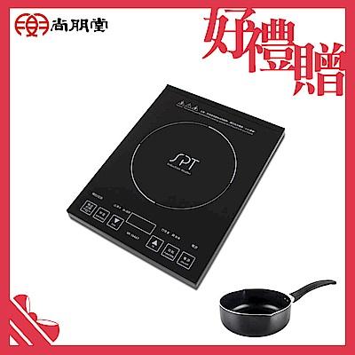 尚朋堂IH智慧觸控電磁爐SR-1666T