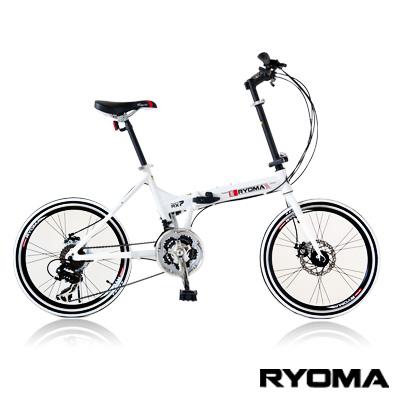 RYOMA 雙碟煞SHIMANO24速451輪組鋁合金折疊車_RX7